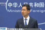 """中国参与对马尔代夫""""土地掠夺""""?中方回应:无稽之谈"""