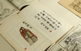 """新版《红楼梦》署名引关注:为何是""""曹雪芹著,无名氏续""""?"""