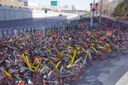 春节假期时的北京:人走了 留下满城共享单车